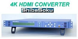 Shibasoku VB 4000