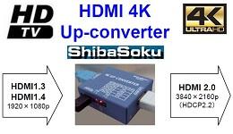 Shibasoku VB 45 AX